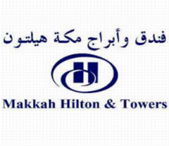 makkah hilton & Towers