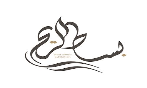 شعار بساط الريح