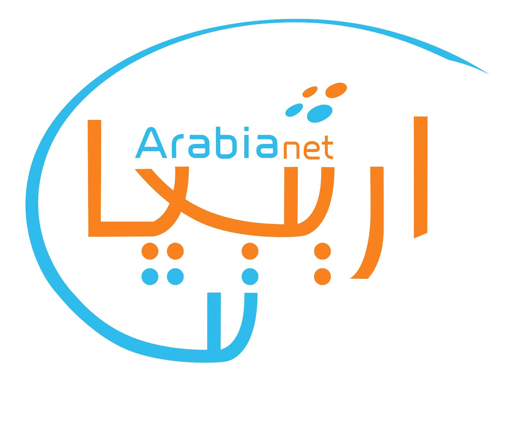arabia net