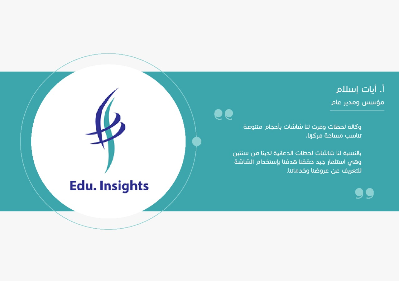 Edu insights